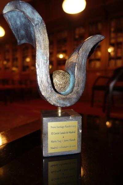 Premi Santiago Rusiñol 2015